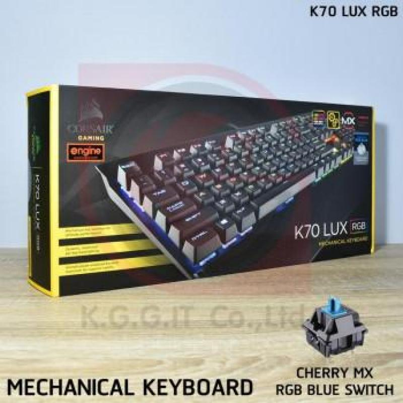 Corsair_K70_LUX_Cherry_MX_RGB_(_Blue_Switch_)_Mechanical_Gaming_Keyboard